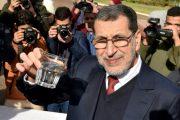 ''كأس ماء'' العثماني يثير اهتمام الإعلام الدولي