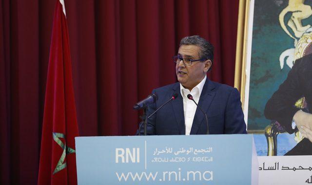 أخنوش: حزب التجمع الوطني للأحرار ليس دكاناً سياسياً