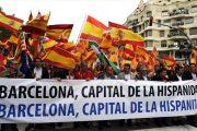 سلطات الناظور تمنع وقفة تضامنية مع إقليم كاطالونيا