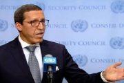واشنطن.. إبراز دعم المغرب لجمهورية إفريقيا الوسطى