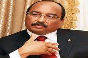 الرئيس الموريتاني: العلاقة مع المغرب تتحسن وهدفنا تعزيزها أكثر