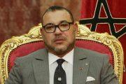 الملك يعزي في وفاة الكاتب والصحافي محمد أحمد باهي