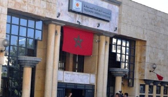 عند متم يناير.. ميزانية المغرب تحقق فائضا فاق ملياري درهم