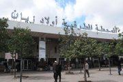 مجلس البيضاء يحسم مستقبل محطة أولاد زيان