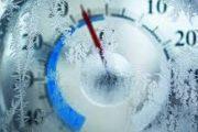نشرة خاصة: جو بارد جداً بين يومي الخميس والأحد بهذه المدن