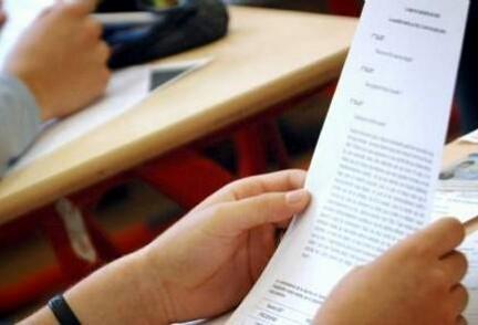 وزارة التربية الوطنية تدقق في المعطيات الشخصية لتلاميذ البكالوريا