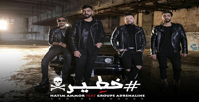 بالفيديو.. حاتم عمور يطلق جديده مع