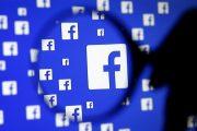 نداء بـ''فيسبوك'' يوصل أسرة مغربية لابنها المتوفى بألمانيا