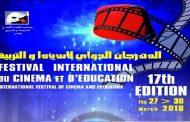 فاس تحتضن الدورة 17 للمهرجان الدولي للسينما والتربية شهر مارس