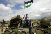 المغرب يشارك في اجتماع رفيع لإحياء عملية السلام بين الفلسطينيين والإسرائيليين