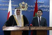 البحرين تجدد دعمها