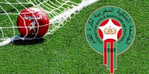 الدوري المغربي لكرة القدم يتوقف لأسبوع