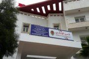 إحداث دائرة شرطة لهراويين تعزز الوحدات الأمنية بالدار البيضاء