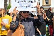 الصراع يشتد.. إطلاق عريضة ردًا على مطالب بإلغاء التعصيب في الإرث