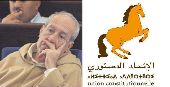 المرنيسي خارج حزب ساجد بسبب متابعته بالنصب