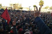 الوكيل العام للملك: إيقاف أحد الأشخاص بمدينة جرادة لا علاقة له بالاحتجاجات
