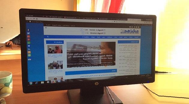 أخيرا.. وزارة الاتصال تكشف عن عدد المواقع الالكترونية المصرح بها