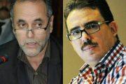البقالي: نقابة الصحافة ليست طرفا في محاكمة بوعشرين