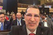سيلفي العثماني بقمة كيغالي يشعل مواقع التواصل الاجتماعي