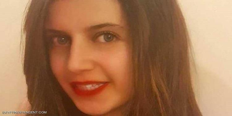 وفاة طالبة عربية ببريطانيا تعرضت للإعتداء من قبل زميلات لها !
