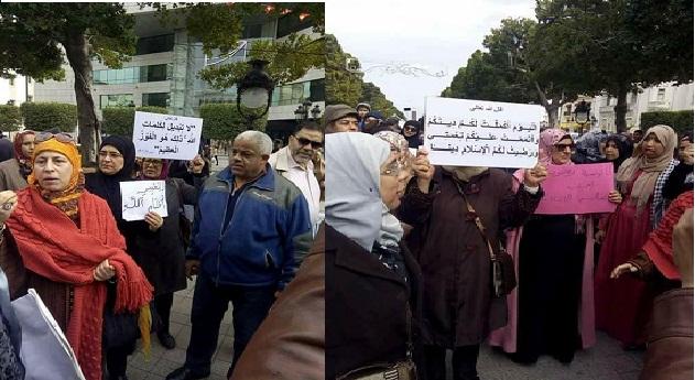 تونس.. نساء يخرجن للشارع رفضا لـ