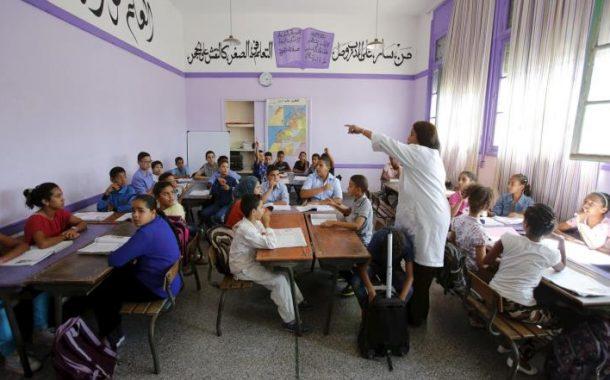 هذه هي المؤسسات التعليمية التي ستستفيد من