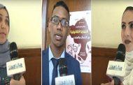 بالفيديو.. شباب عرب يقفون على تجربة المساواة في المغرب