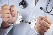 مراكش.. توقيف 4 أشخاص بينهم طبيب في قضية تتعلق بالفساد والإجهاض