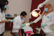 المغاربة يعتبرون العناية بالفم والأسنان غير ضرورية وعلاجها مكلفا