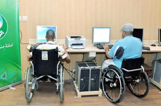 العثماني يعلن عن تنظيم مباريات لتوظيف ذوي الاحتياجات الخاصة