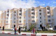 مديرية الضرائب تحدد شروط الحصول على السكن الاقتصادي