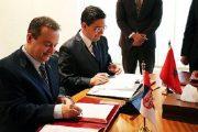 الصحراء المغربية.. صربيا تدعم مقترح المغرب