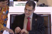 المغرب يوقع بكيغالي اتفاق إقامة منطقة التبادل الحر الإفريقية