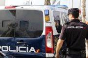 إسبانيا توقف مغربيا اختلس أكثر من 6 ملايين درهم من بنك مغربي