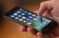 تطبيق جديد على الهاتف المحمول لمعرفة وضعيتك الضريبية
