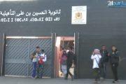 ''واقعة بوشان'' تعيد مطلبي الحماية والأمن المدرسي للواجهة