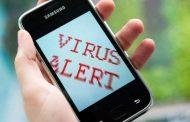 إدارة الدفاع الوطني تحذر المغاربة من برمجيات خبيثة على هواتفهم الذكية