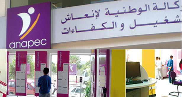 خبر سار للمغاربة الراغبين في الهجرة... قطر بحاجة لمدرسين للعمل بمؤسساتها