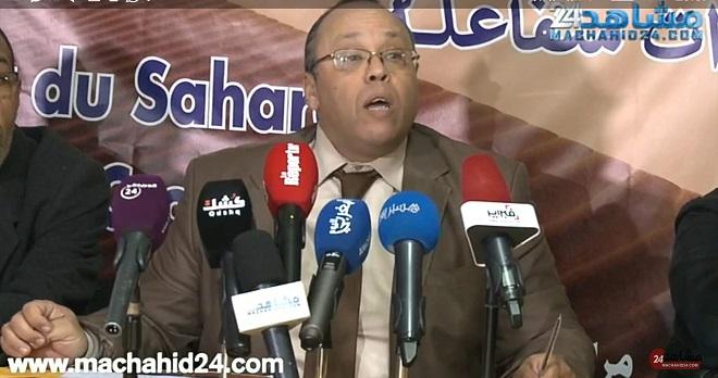 بالفيديو.. إطلاق مبادرة حماية وتضامن لصالح المشتكيات في قضية بوعشرين