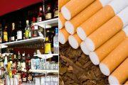 أسعار الكحول والتبغ تسجل أعلى ارتفاع هذه السنة