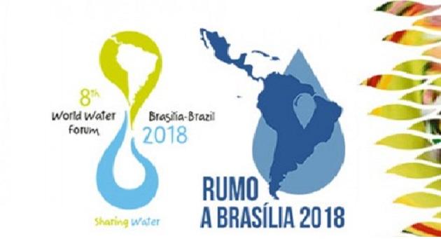 المغرب يسلّم جائزة الحسن الثاني العالمية للماء في البرازيل