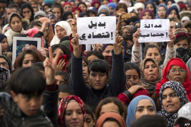 السلطات المحلية بجرادة: المظاهرات غير القانونية ممنوعة (وثيقة)
