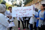 مراكش... عصابات تهدد أمن تلميذات بمحيط المدارس والأسر قلقة على أبنائها