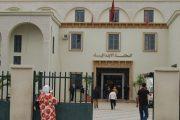 ابتدائية وجدة تؤجل محاكمة معتقلي جرادة
