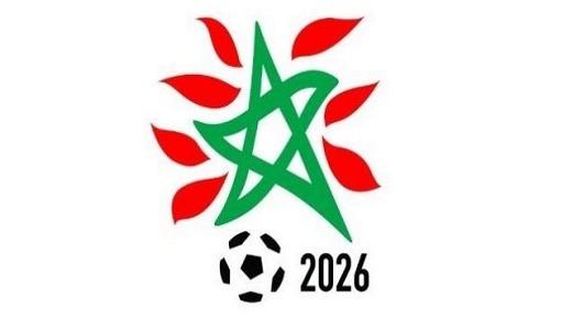 صربيا واللكسمبورغ تدعمان المغرب لاستضافة مونديال 2026