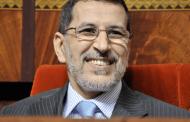 العثماني: المغرب يحقق بعملية التلقيح إنجازا كبيرا في مواجهة ''كورونا''