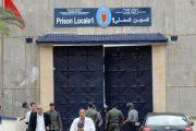مندوبية السجون تكشف حقيقة تعرض معتقلين على خلفية أحداث الحسيمة للتعذيب