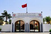 مجلة دولية تصنف 3 جامعات مغربية ضمن أفضل الجامعات العربية