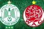تحديد موعد ديربي الشطر الثاني من الدوري المغربي