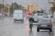 أمطار رعدية قوية اليوم الثلاثاء بهذه المناطق...